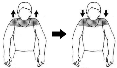 Пожимание плечами