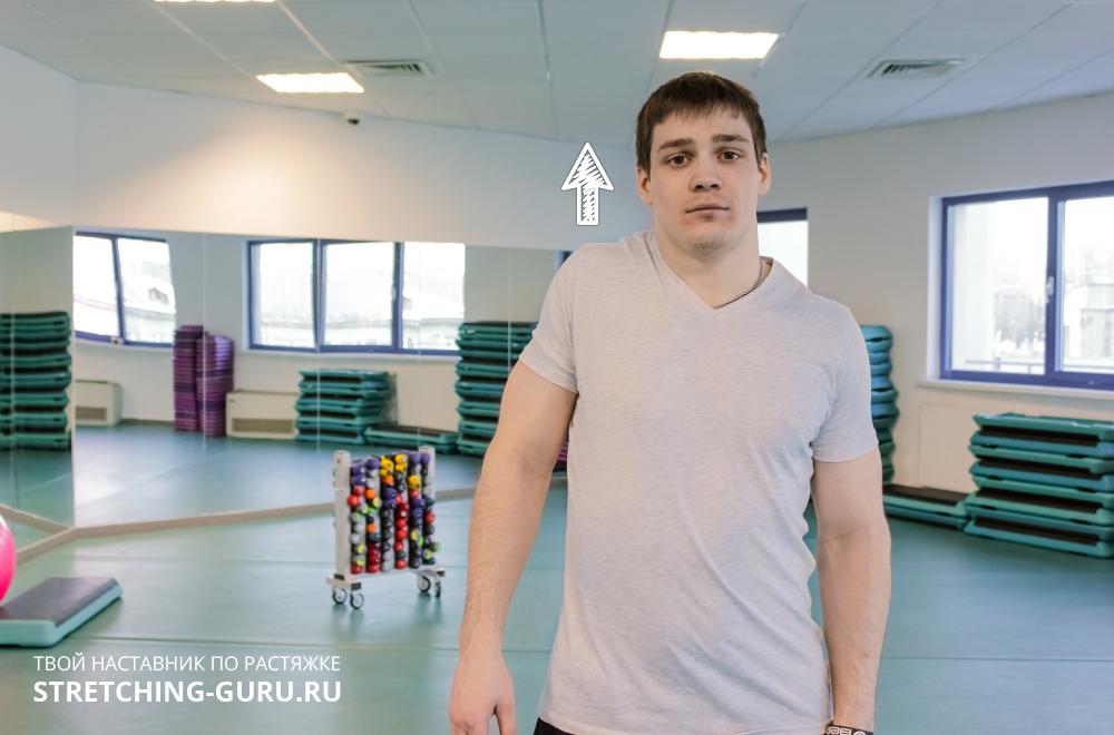 Упражнение для пожимания плечами.