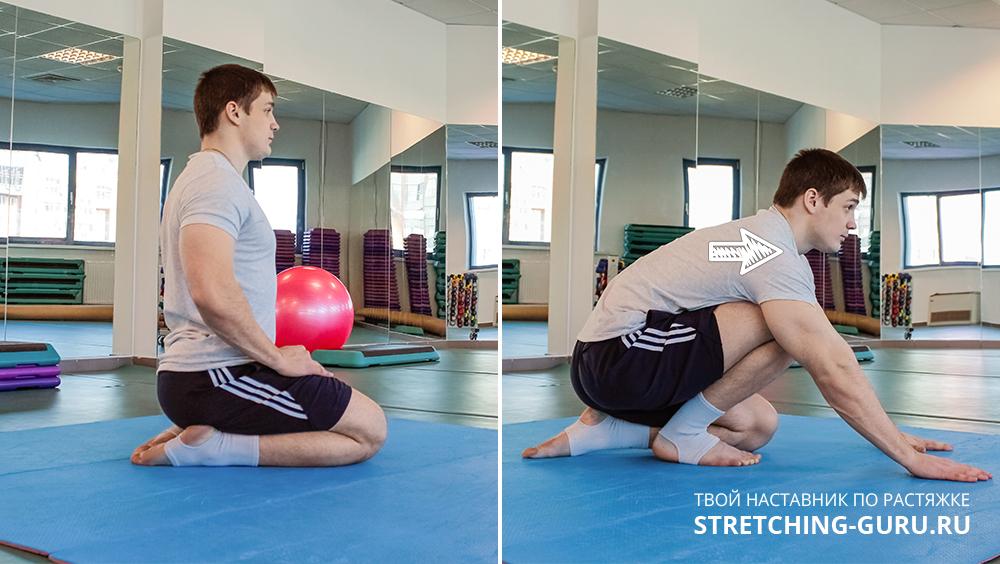 Упражнение на растяжку Ахиллова сухожилия.