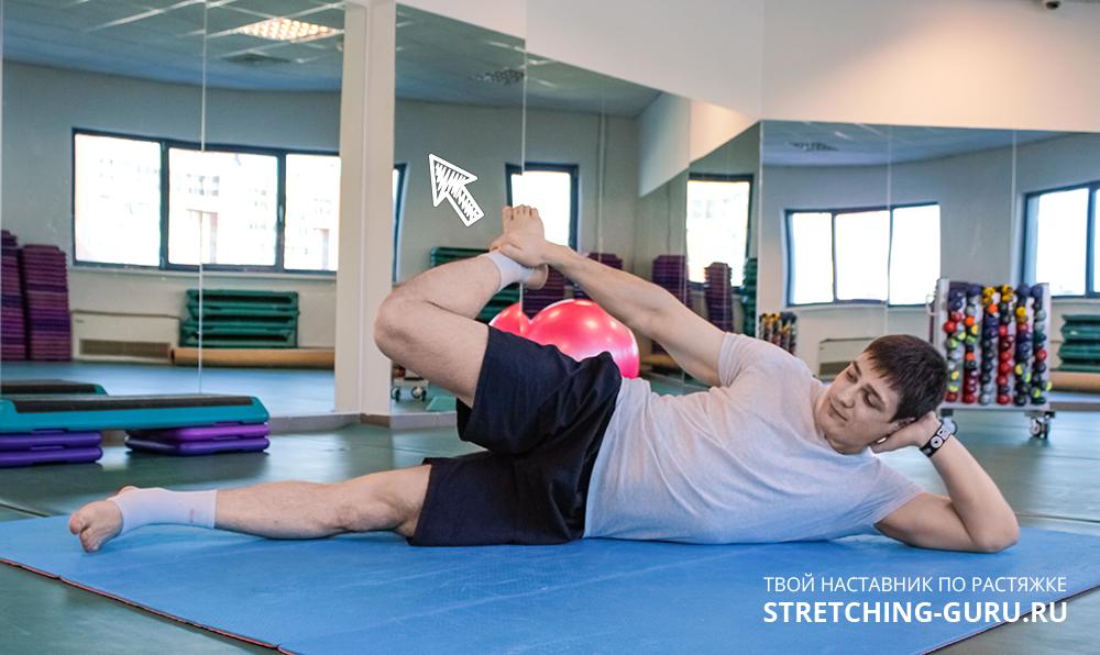 Упражнение для растяжки голеностопа и четырехглавой мышцы.