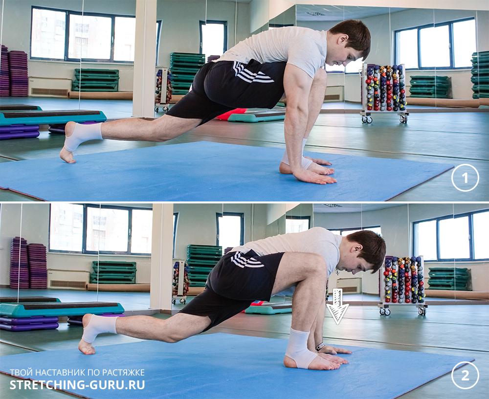 Упражнение для растяжка передней части тазобедренного пояса.