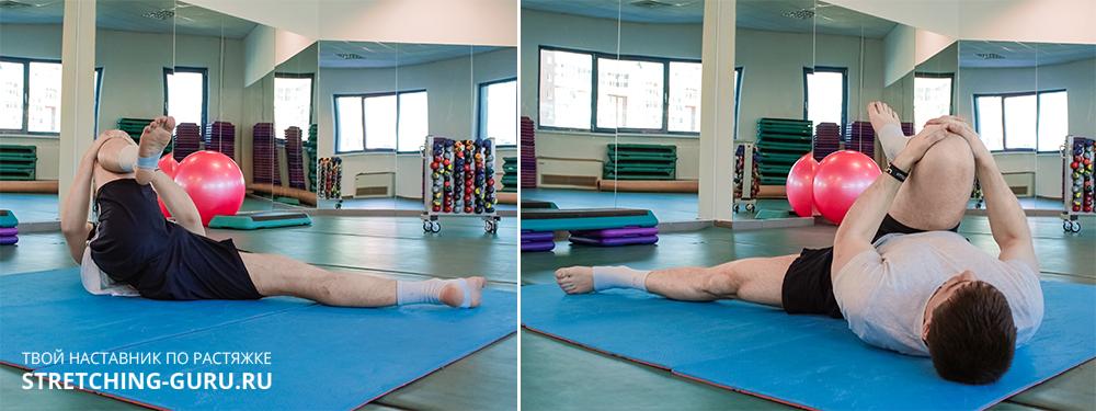 Упражнение для растяжки широкой фасции бедра.