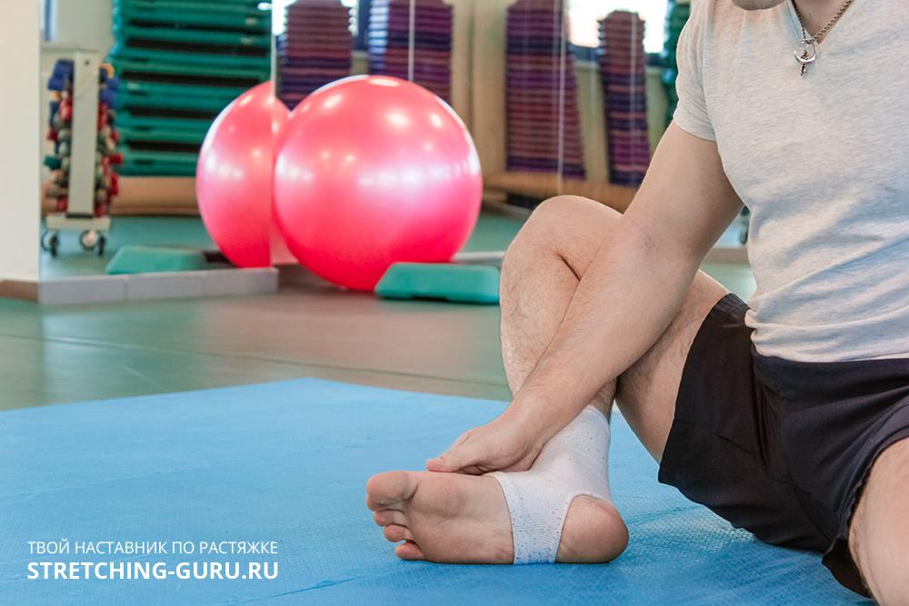 Упражнение для улучшения подвижности ступней.